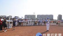 八德慢速壘球賽 鄭文燦:研議成立以桃園為名的球隊
