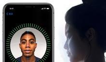 人工智慧完美演出!剖析iPhone X的Face ID 臉部辨識