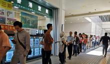 【Yahoo論壇/蕭督圜】在香港選舉現場第一手觀察 對北京、港府不滿 從選票中完全釋放