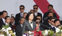 蔡總統國慶談話感謝3位前總統 馬英九拍手致意