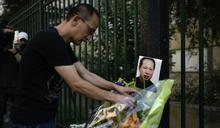 巴黎郊區攻擊華裔致死案  檢方求處重刑