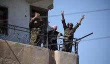 激戰5個月 「伊斯蘭國首都」拉卡終收復