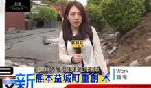 「誰說台灣沒有國際新聞?」一個電視記者的告白:當我站上前線,就會完全忘記疲倦