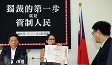 陸人來台不與原民族會面 陸委會:非事實 (圖)