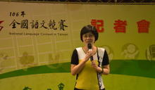 106年全國語文競賽 25至27日在台南以文會友