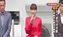 日本電器大廠滿百年 邀綾瀨遙擔任代言