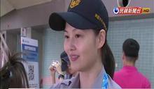 女警版「劉若英」現身世大運 網友:好想被安檢