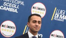 【Yahoo論壇/卓忠宏】義大利國會選舉三強鼎立 五星運動蠢動