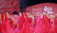 台中「國際踩舞祭」今晚登場 林佳龍盼台中充滿節慶氣氛