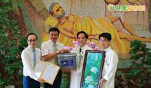 搶救生命無國界 首例捐贈越南骨髓幹細胞