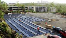 特斯拉太陽能儲電計畫 進駐波多黎各兒童醫院
