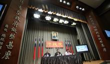 【Yahoo論壇/陳建甫】新南向政策 台灣缺了「國家隊」