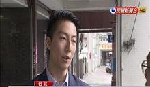 棄美籍備戰北市議員 吳崢:對台灣有認同