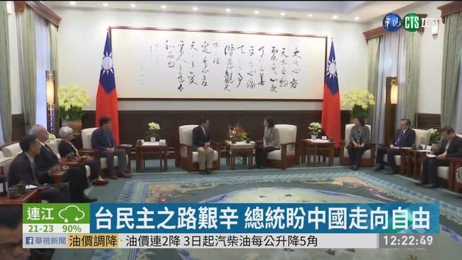 六四30週年 蔡總統接見海外民運人士