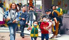 冬季流感續擴散 再增26幼園停課