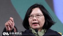 陳水扁為什麼這麼囂張
