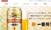 下圍棋已不稀奇!日本麒麟啤酒導入人工智慧技術 挑戰職人釀酒作業
