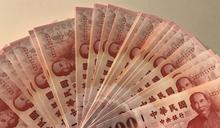 美元連3升 新台幣早盤貶破30.1
