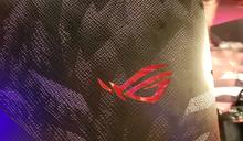 ASUS 華碩 ROG 玩家共和國推出 ROG Chimera、Strix SCAR 與 Strix Hero 三款全新電競筆電!