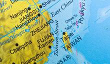 【Yahoo論壇/王如玄】兩岸斷鏈後,臺灣社會民生及家庭安定支柱何在