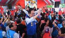 【Yahoo論壇/黃奎博】國民黨的「國安團隊」Vs.民進黨的「『老中』團隊」