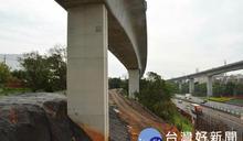 國道1號幼獅交流道改善工程 預計明年11月完工