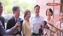 民黨高雄台南協調初選 參選人多無意見