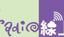 iRadio華語金曲榜冠軍:Bii畢書盡「Bii YOUR LIGHT