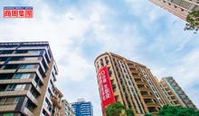 「怕明後年找不到客人買房...」房市怎麼了?台北買8千萬豪宅,竟不必付訂金