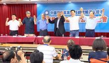 【Yahoo論壇】嘴巴愛中華民國卻藐視國家主權的國民黨
