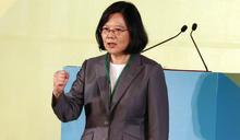 陳水扁救民進黨-不是全代會開假的 而是赦扁案連署假的
