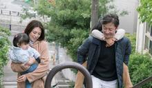 田中麗奈婚後體悟 敷面膜迎接老公成了她的日常