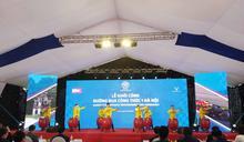 【Yahoo論壇/戴發奎】越南可以舉辦F1,台灣能嗎?
