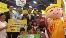 台北國際旅展彰化館 「玩樂新彰化」500元套票玩透透