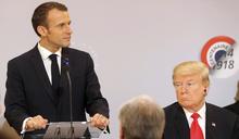 【Yahoo論壇/黎蜗藤】川普與馬克宏的恩怨—歐洲聯軍可行嗎?