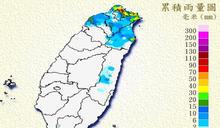 東北風持續影響 北部4縣市發布大雨特報
