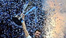 網球》迪米卓夫三盤封王 首奪ATP年終總決賽冠軍