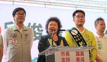 【Yahoo論壇/高順德】民進黨可能已經輸了?