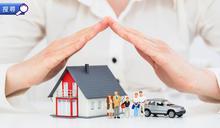 【#意外保險】意外難以預料!保險幫您應付突如其來開支!