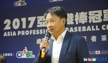 中華職棒/亞冠賽中華隊 陳冠宇、陽岱鋼等有望加入