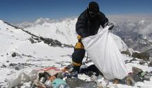 連聖母峰都一堆垃圾!中國無限期封閉西藏大本營