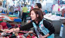 學姊黃瀞瑩重回市府上班 「謝謝這場選戰,讓我成長了」