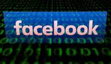哥倫比亞開始試用Facebook Dating約會服務
