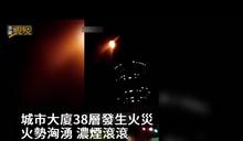 天津凌晨大火 10死5輕傷
