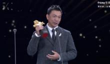 第54屆金馬獎得獎完整名單:最佳劇情片《血觀音》