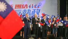 多維觀點》吳敦義就位 國民黨潛龍能上天?