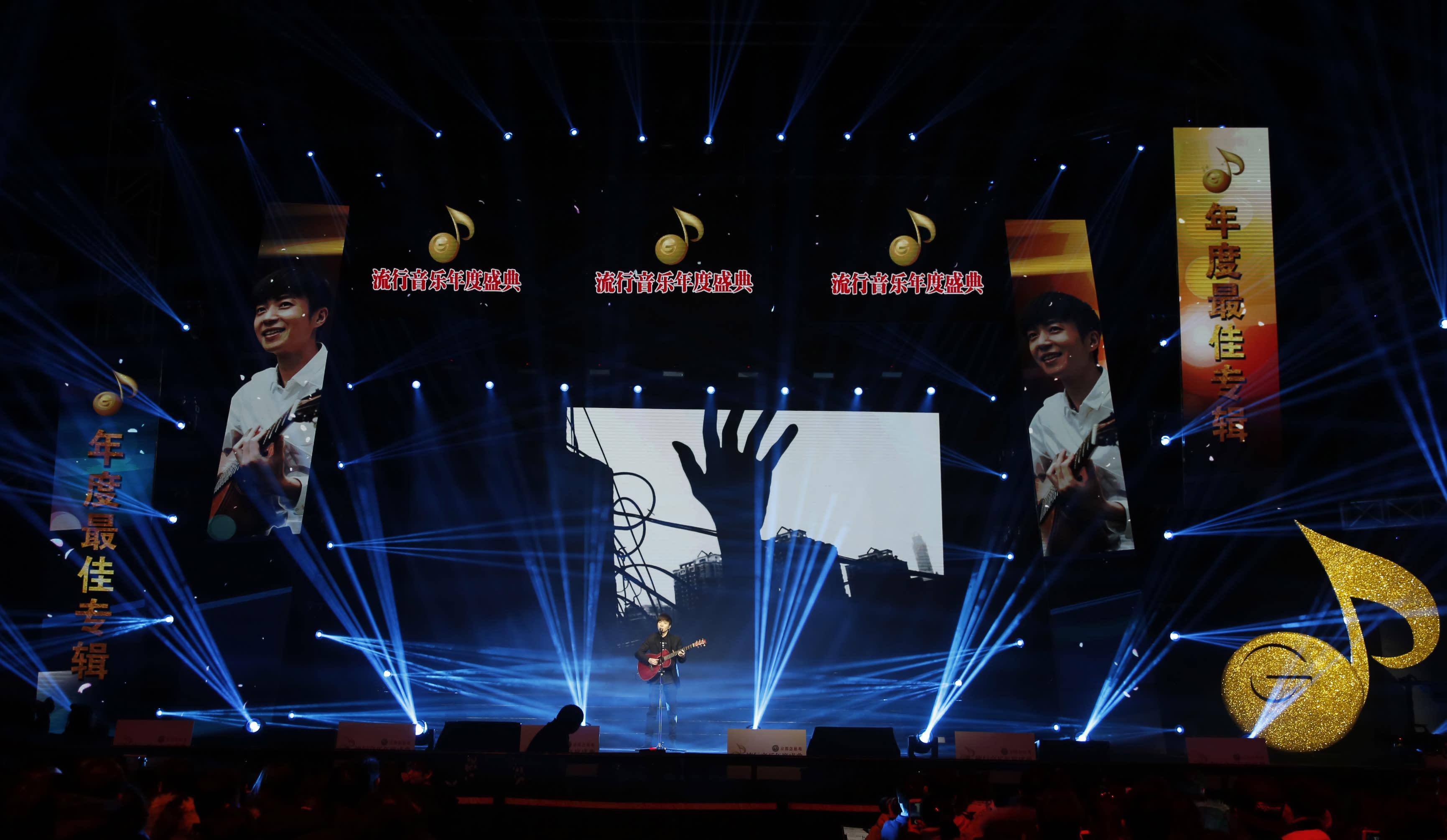 李劍青獲「年度最佳專輯」、家家獲「年度20大金曲」等3項大獎