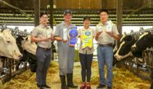 瑞穗鮮乳攜手133戶酪農 獲兩項比利時國際大獎