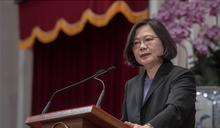 【Yahoo論壇/顏建發】丟掉包袱 台灣應重新擬定務實的外交戰略