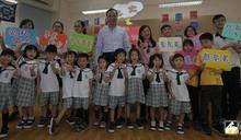 北大非營利幼兒園揭牌 落實在地就學